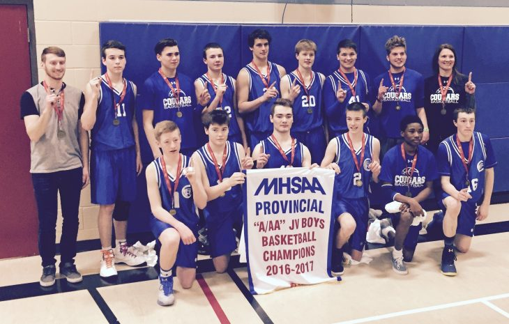 Provincial Basketball Champs!
